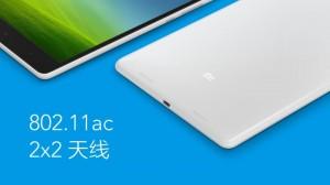 Xiaomi-MiPad-10-e1400155711273