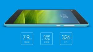 Xiaomi-MiPad-2-e1400155690821